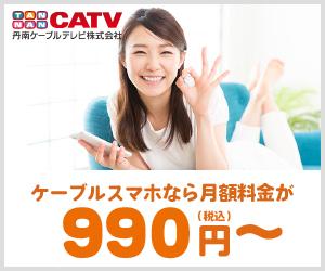 catv-sp