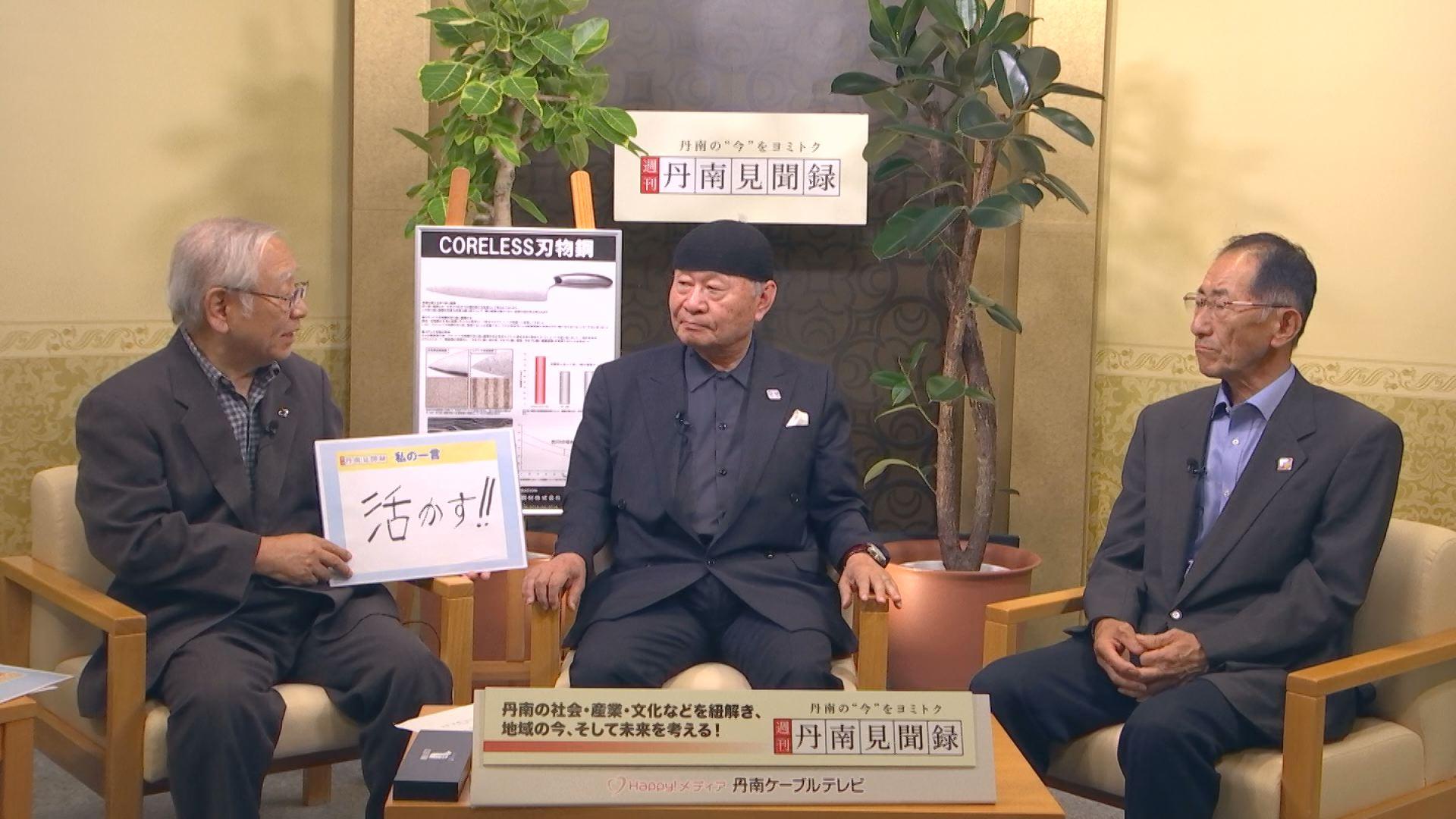 週刊 丹南見聞録 【越前モノづくりフェスタ2017を見た】