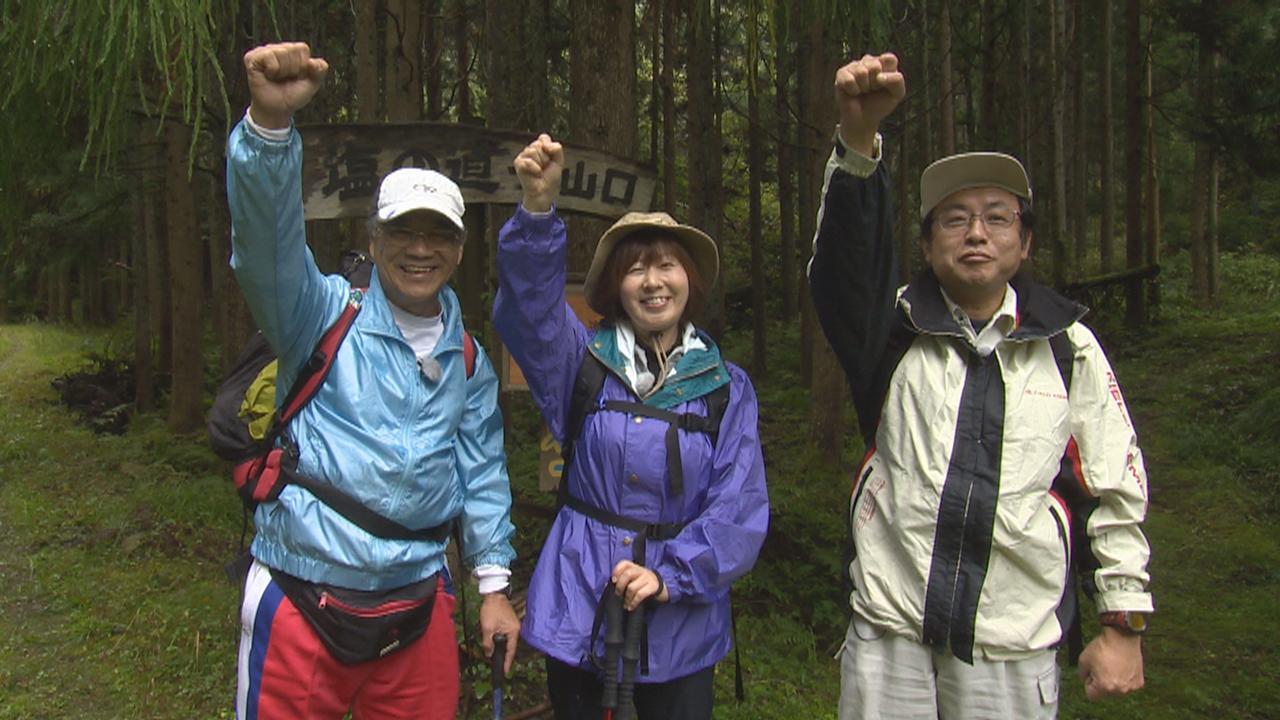 エンジョイ丹南!山めぐり ホノケ山 ~塩の道コース~