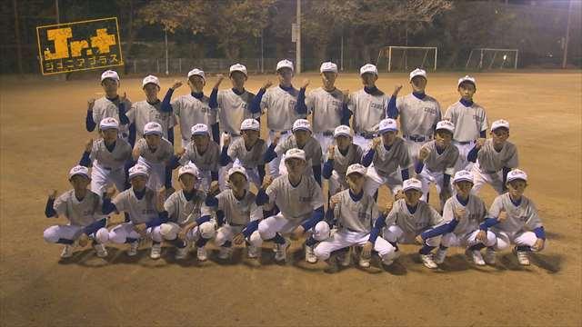 【Jr.+】GO!GO!部活動 中央中学校 野球部