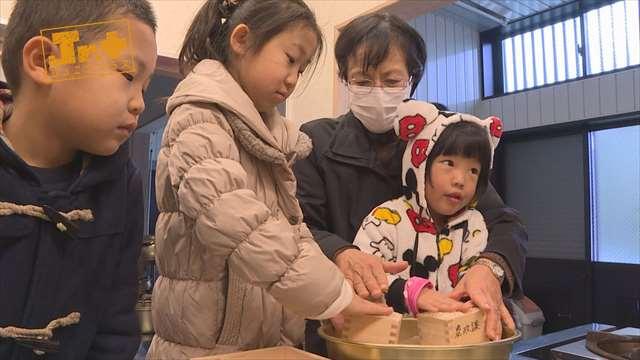 【Jr.+】SATOYAMA親子レンジャー 里山体験&ごはん塾