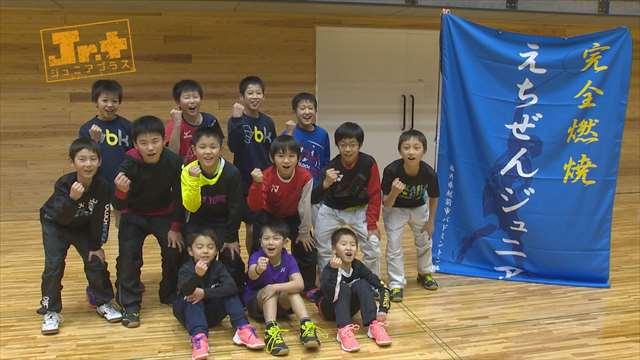 【Jr.+】熱中!スポーツキッズ えちぜんジュニアバドミントンクラブ