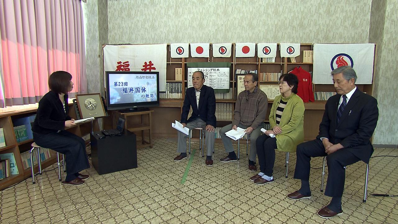 【丹南歴史探訪】 第23回福井国体の軌跡 ~旧今立町フェンシング競技~