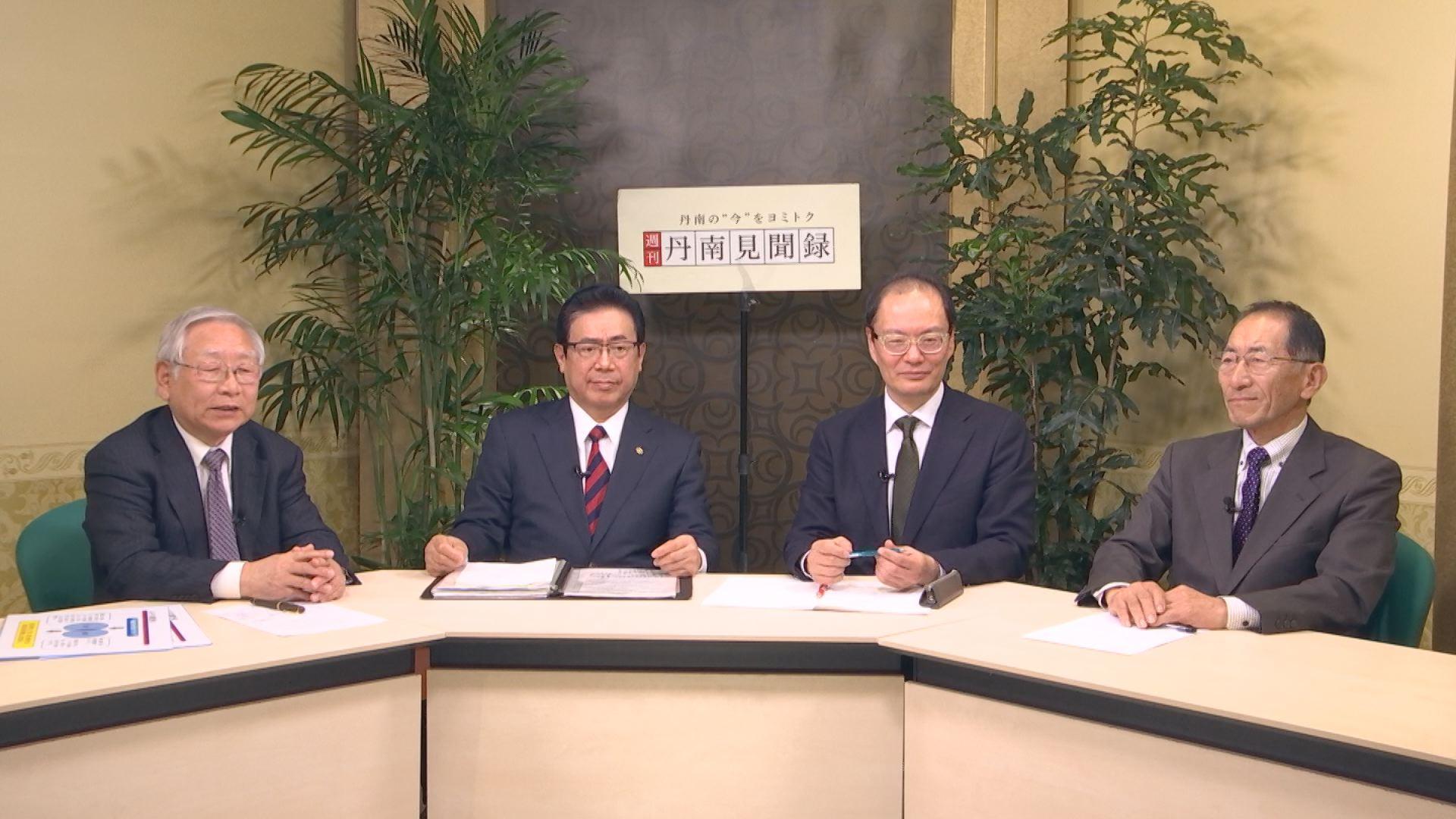 【週刊 丹南見聞録】南越駅(仮称)とまちづくり