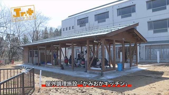 【Jr.+】催しをみんなで盛り上げよう!鯖江青年の家キッズボランティア体験会