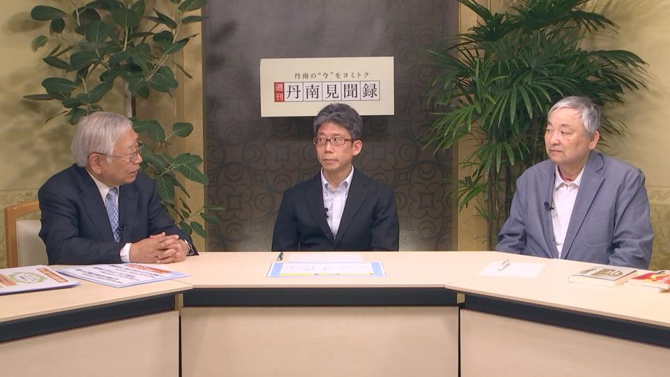 【週刊 丹南見聞録】続・人口減少時代の考え方