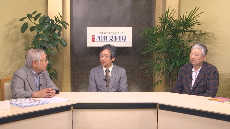 【週刊 丹南見聞録】「続・福井震災から70年」今やるべきこと