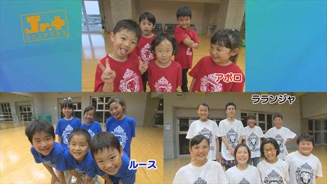 【Jr.+】キッズダンスチーム アポロ・ルース・ラランジャ