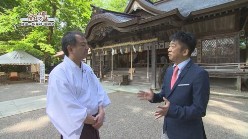 【合田道人のこしの都神社の謎】 劔神社