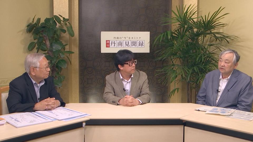【週刊 丹南見聞録】人口減少とふるさと教育