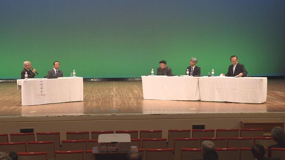 【週刊 丹南見聞録】シンポジウムから考える「持続可能な自治会・地域コミュニティ」