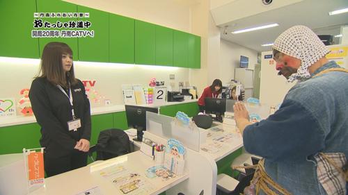【おたっしゃ珍道中】開局20周年 田吾作丹南CATVに会社訪問