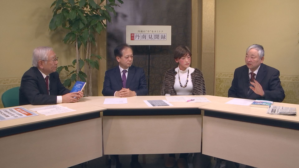 """【週刊 丹南見聞録】若者と地域の""""展望"""""""