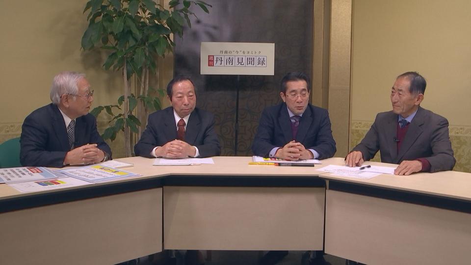 【週刊 丹南見聞録】地域と自治会の担い手