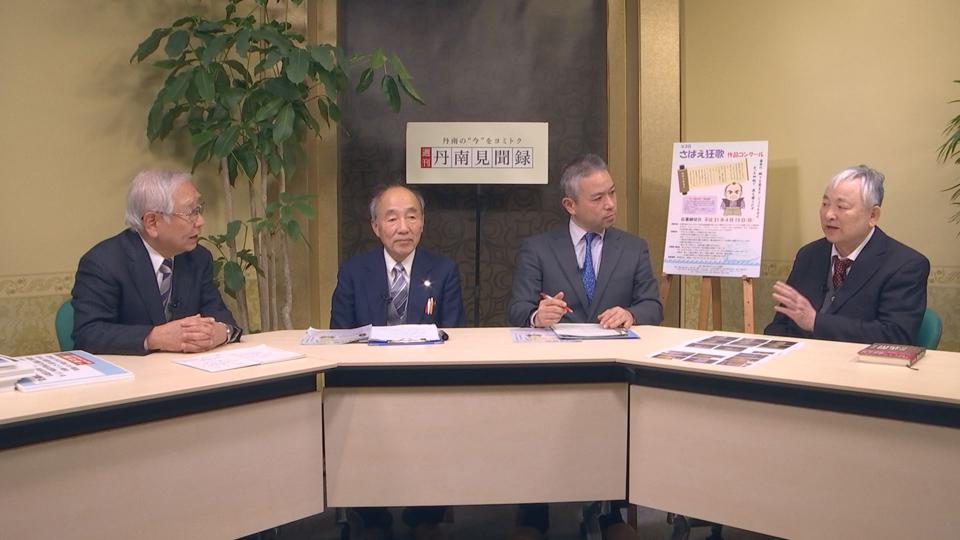 【週刊 丹南見聞録】勝山左義長の「川柳」に学ぶ「さばえ狂歌」