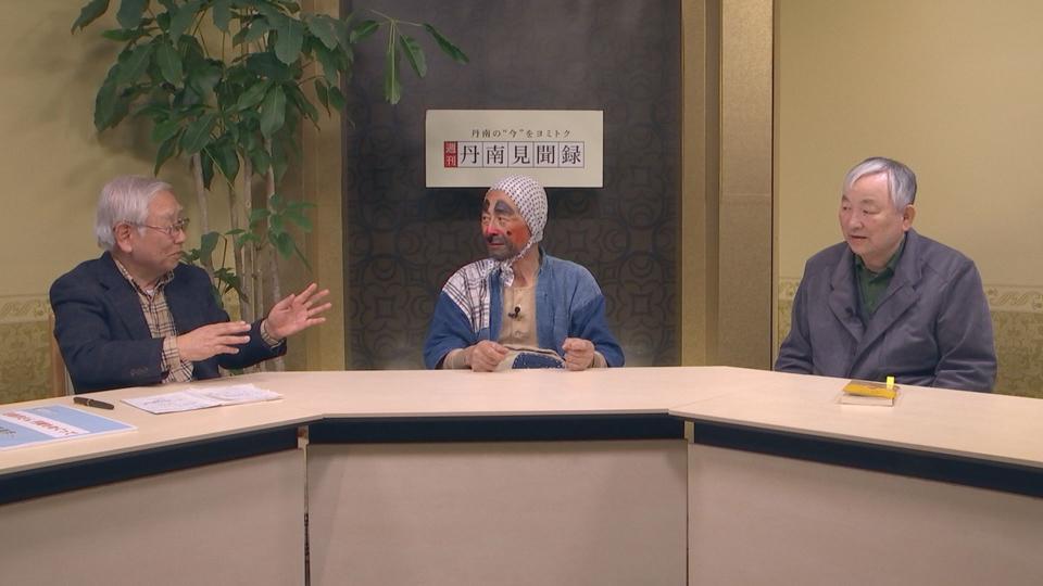 【週刊 丹南見聞録】田吾作さん 丹南をめぐって