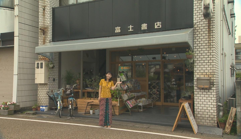 富士書店(鯖江市)