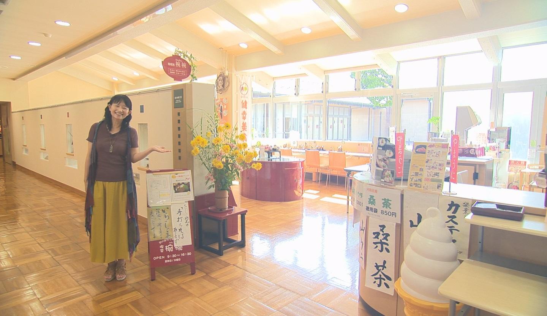喫茶 椀椀(鯖江市)
