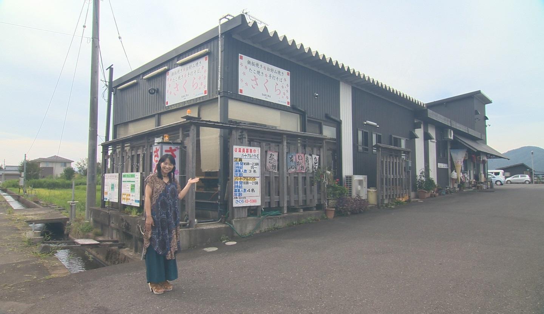 お好み処 さくら(鯖江市)