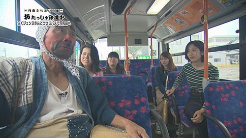 【おたっしゃ珍道中】ふくジェンヌさんとつつじバスで河和田へ小旅行!