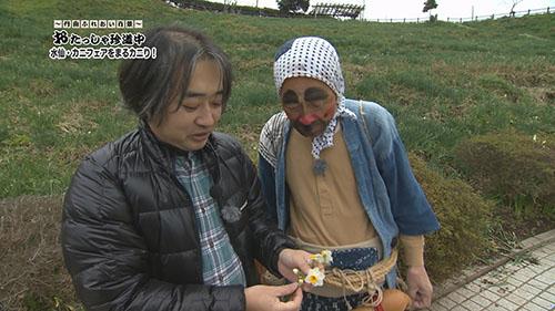 【おたっしゃ珍道中】水仙・カニフェアをまるカニり!