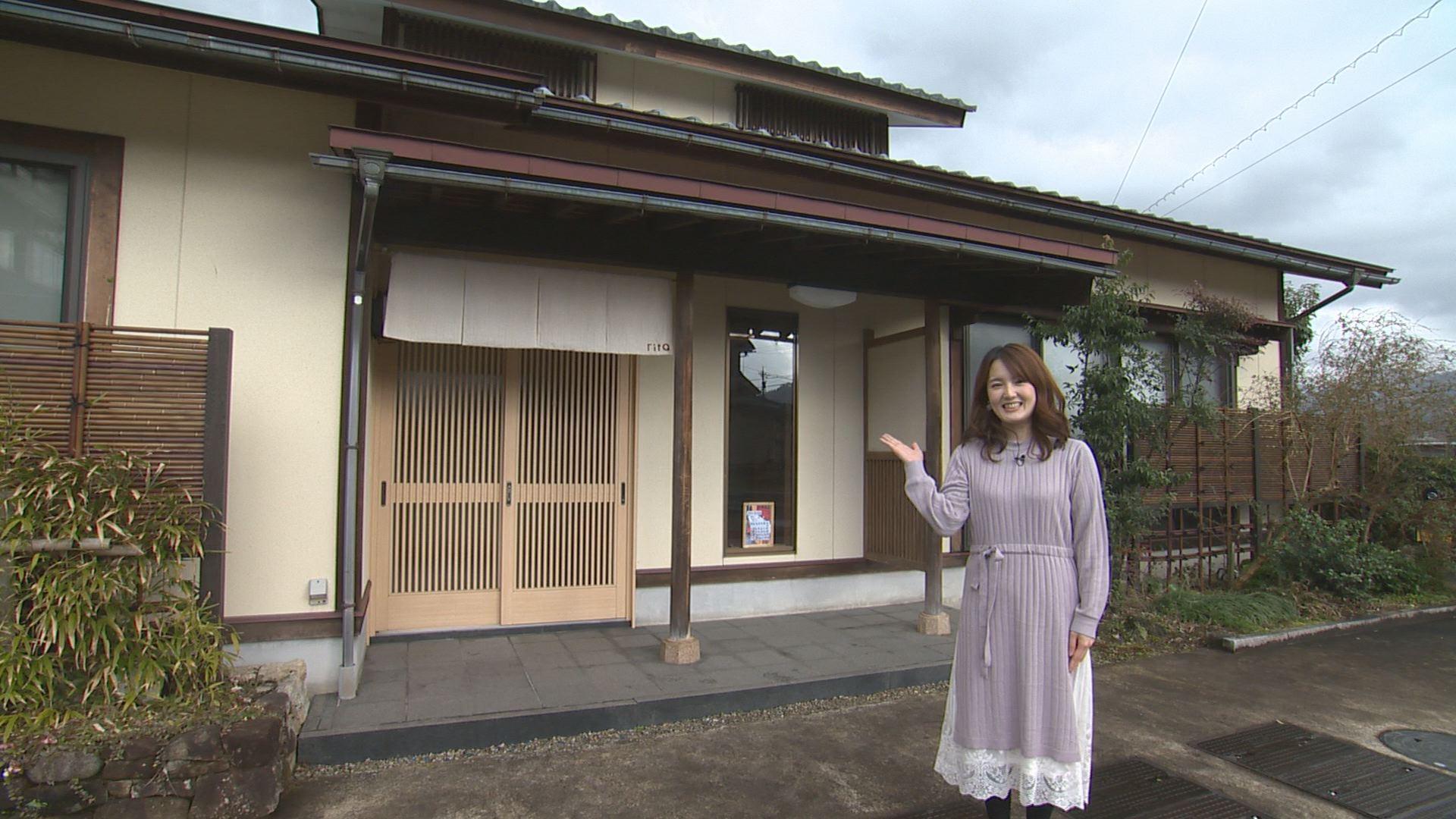和牛ひつまぶしと肉盛りの店rita(越前市)