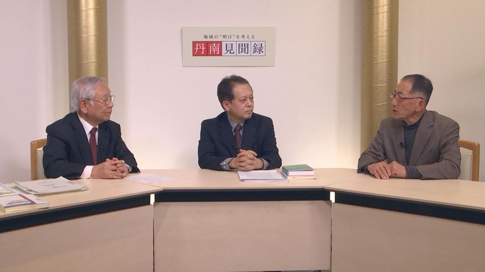 【丹南見聞録】自治体の連携と地域づくり