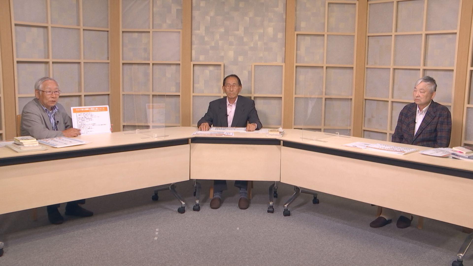 【丹南見聞録】6/27(土)~番組内容