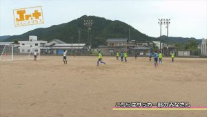 【Jr.+】GO!GO!部活動 がんばれ!3年生 南越中学校編