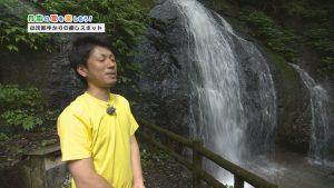 丹南の夏を楽しもう!~越前市編~