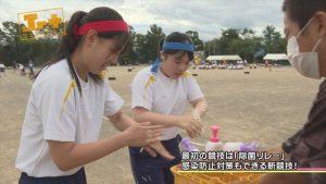 【Jr.+】鯖江高校学校祭