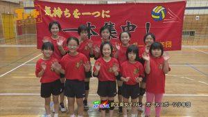 【Jr.+】熱中!スポーツキッズ 武生南女子バレーボールスポーツ少年団