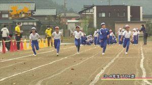 【Jr.+】北新庄小学校 体育祭