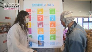 【おたっしゃ珍道中】田吾作SDGsを学ぶ