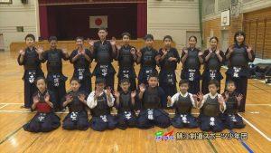 【Jr.+】熱中!スポーツキッズ 鯖江剣道スポーツ少年団