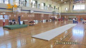 【Jr.+】越前市学童体操競技大会