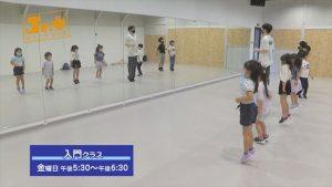 【Jr.+】SHAKE DANCE CENTER